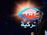 Турция отказалась от участия в Евровидении